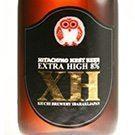 Hitachino-Extra-High