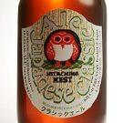 Hitachino-Japanese-Classic-Ale