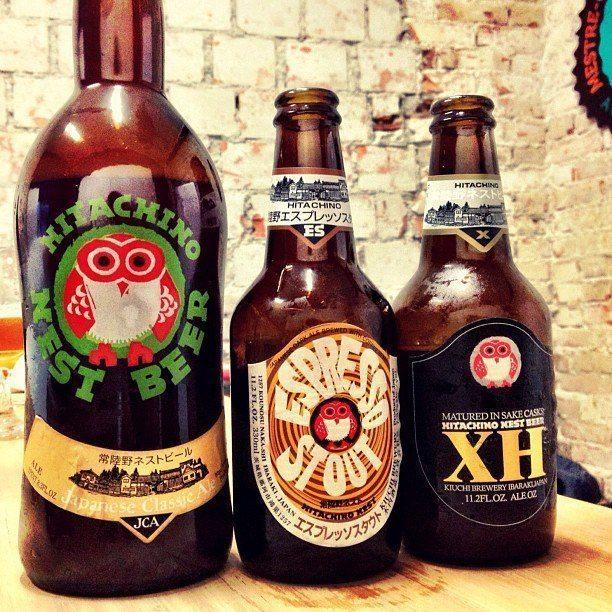 Cervejas Japonesas Hitachino – Episódio 37