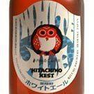 Hitachino-Nest-White-Ale