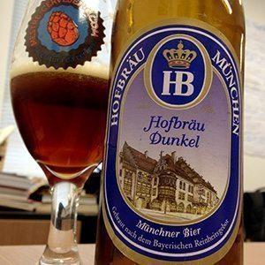 HB-Dunkel