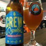 cervejas-alemãs-da-crew-republic-escalation