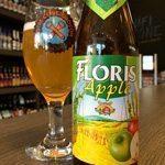 cervejas-frutadas-da-floris-apple