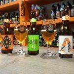 Novas Cervejas Ácidas da Morada – Episódio 146