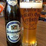 cervejas-de-trigo-da-weihenstephaner_hefeweissbier