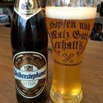 cervejas-de-trigo-da-weihenstephaner_vitus
