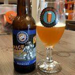 Cervejas-italianas-brewfist-space-man