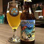 Cervejas-da-Tormenta-Wit-Bear