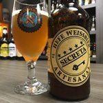 Cervejas-da-Região-Serrana-do-Rio_Secreta-Hefe-Weissbier
