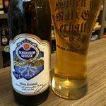 Cervejas-da-Schneider-Weisse_Tap-2