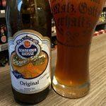 Cervejas-da-Schneider-Weisse_Tap-7